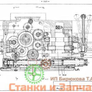 Червяк 16Б20П.061.428