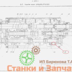 Ролик обгонной муфты 16Б20П.070.416