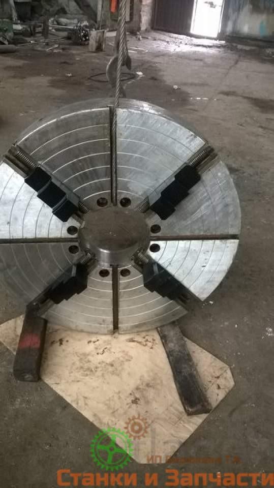 Патрон 4ех кулачковый диаметр 1000 мм