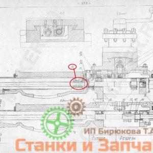 Шестерня коническая 1М63.04.156