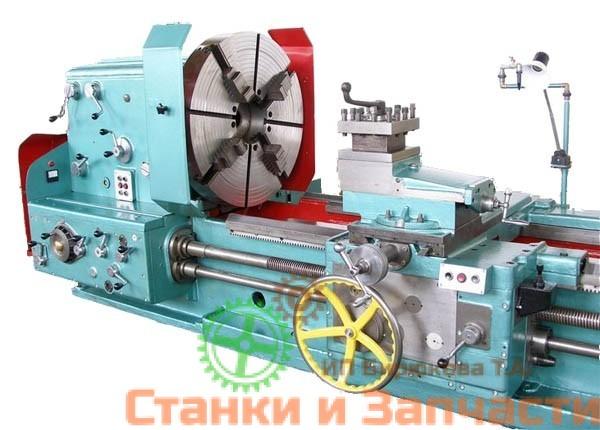 Запчасти к токарному станку 1м65, 165, 1а64, 1н65 от производителя