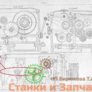 Валик 1М62.02.269